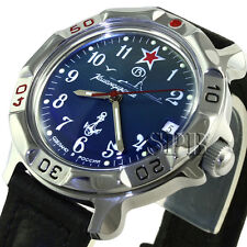 Komandirskie Vostok military style. Waterproof, Men's Watch  #811289 submarine