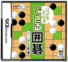 Used DS  Itsu Demo Doko Demo Dekiru Igo NINTENDO JAPANESE IMPORT