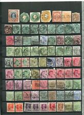 Lot of 178 Old & Antique Postage Stamps India Used