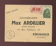 FRENCH SAHARA SAN MALI 1953 PRINTED ENVELOPE AIRMAIL via SEGOU