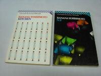 (Banana Yoshimoto) Kitchen + N.P. 1997 Feltrinelli 2 vol