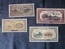MONEY BILLET 4 CHINOIS