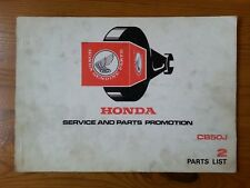 HONDA, Genuine Parts Catalogue/List 2, CB50J, CB 50 J, 1977