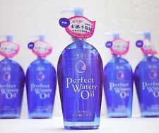 JAPAN ☀ Shiseido Perfect Watery Oil Makeup Remover Cleanser 230ml TWO BOTTLES