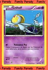 Créhelf 60pv 36/101 Explosion Plasma Carte Pokemon Rare neuve fr
