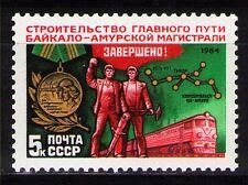 Russia 1984 Sc5309  Mi5451 1v  mnh  Baikal —Amur Railway Completion