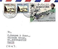 CP61 Gulf States OMAN *MATRAH* 1973 50d SEEB AIRPORT Air Mail Cover {samwells}