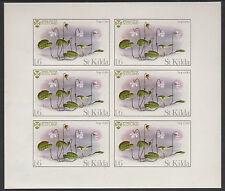 GB Locals - St Kilda (1246) 1970 FLOWERS - BOG VIOLET  imperf sheet of 6 u/m