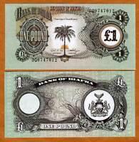 Biafra, 1 pound, ND (1968 - 1969), Pick 5, UNC