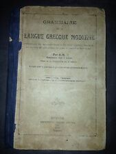 French - Greek Grammaire De La Language Grecque Moderne 1868 Smyrne Ottoman