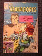 1967 Los Vengadores AVENGERS #46 VG- Foreign Spanish Mexico HULK Sub-Mariner
