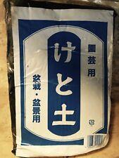 Bonsai Japanese Keto - 900 Gram Bag