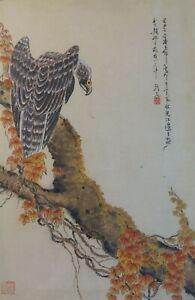 Fine Framed Korean MinHwa Folk Hand Painting Hawk Signed Chop Stamp