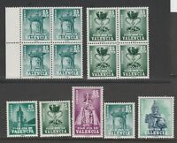 Spain & Col revenue fiscal Mix cinderella collection stamp ml211 MNH GUM