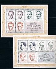 Yugoslavia. Dos Hojas Bloques nuevas Ivert 13/14. Valor 40 Euros
