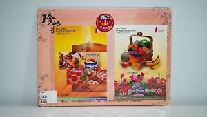 TAIPEI 2005 18th Asian Int. Stamp Exhibition - Taiwan Cuisine & Flowers & Fruits