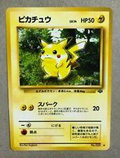 No Japanese Pokemon Card Common 025 NM-Mint Jungle Pikachu