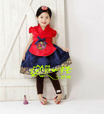 Korean Tradtional Girl Hanbok Dress  Birthday Party Korean Natioanl Dolbok
