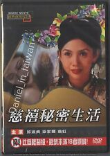 Lover of the last empress ( 慈禧秘密生活 / HK 1995) DVD TAIWAN ENGLISH SUBS