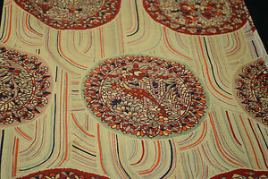 Japanese Cotton Beige with Red Design 1118