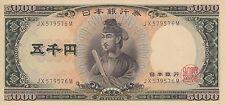 Japan banknote 5000 yen (1957) B357 P-93 UNC