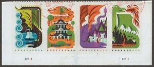 Scott #5307-10 Used Strip of 4, Dragons (On Sheet Paper) W/PN's