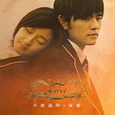 O.S.T - Secret Limited Edition Jay Chou Chinese Music  New
