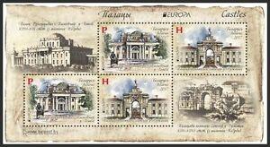 Stamp minisheet of BELARUS 2017 - EUROPA - Castles ( 4 stamps)