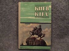 Kneb Kiev Tourist Photo Guide Pocket Hardcover Book 1959 Foreign Languages