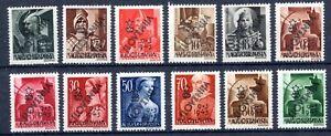 MURSKA SOBOTA 1945 PROVISONAL ISSUE COMPLETE SET - MNH - GOOD QUALITY