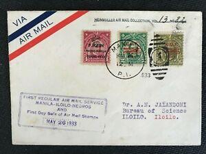 1933 PHILIPPINES MANILA ILOILO NEGROS FIRST FLIGHT COVER FFC SCARCE BOX CACHET