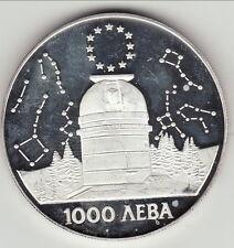 BULGARIE 1000 AEBA 1995 ARGENT /SILVER