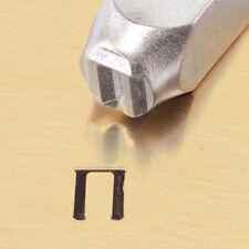 Pi - Greek Letter - Metal Design Stamp By ImpressArt Metal Jewelry Punch
