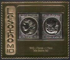 Lesotho 1981 M10 Oro/FRANCIA 1849 T-B COPPIA E TIMBRO-On-TIMBRO/S-On-S 1 V (n16287)