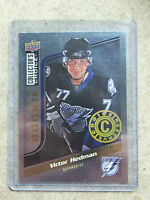 09-10 UD Collector's Choice Reserve Prime Rookie #292 VICTOR HEDMAN RC