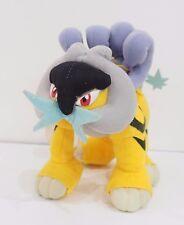 Raikou Pokemon Banpresto UFO 2000 Plush Doll Japan Damaged Screen NOTUSHTAG