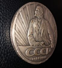 60 Years Of USSR 1982, Soviet Russian Collection Order Medal of Lenin Large Size