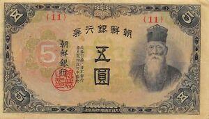 Korea  5  Yen  ND. 1944  P 34  Block { 11 }  WWII Issue Circulated Banknote JWK