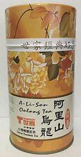 100gr Tradition A - Li - Son Oolong Tea Taiwan Premium