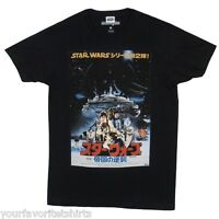 Star Wars The Saga Continues Empire Strikes Back Asian Licensed Adult T Shirt
