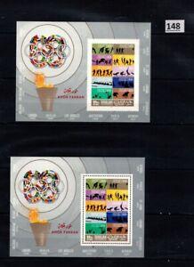 /// KHOR FAKKAN 1968 - MNH - PERF+IMPERF - OLYMPICS - SPORTS