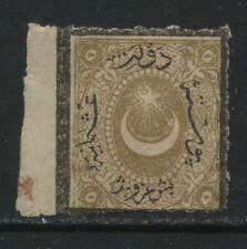 Turkey 1869 2 piastres mint hinged