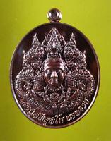 Naga Coin Pu Si Suttho Talisman Komchanod b.e.2560 Dragon Thai Buddha Amulet