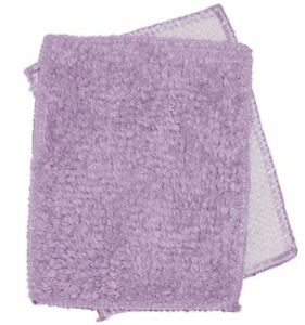 Janey Lynn Designs Lavender Dream Shrubbies 5 x 6 Cotton & Nylon Washcloth