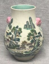 A Chinese Porcelain Vase High Relief 清代粉彩浮雕鹿头尊