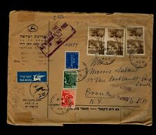 Scott# C15 (x3) &112, 115 & 126 on OCT 2 1957 Registered - Israel to Bronx NY