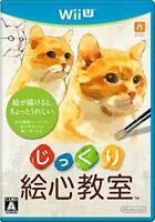 USED Wii U - Careful art class 31619 JAPAN IMPORT