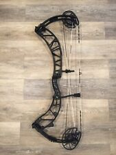 New Xpedition Archery Mx-16 Compound Bow. Right-Hand, 26-31'' Draw, 80#