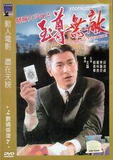 Casino Tycoon II (1992) English Sub _ Movie DVD Collection _ Andy Lau , Joey Wo