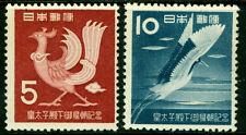 JAPAN  1953  Return of Crown Prince Akihito set  Sk# C237-238  MINT MH /*